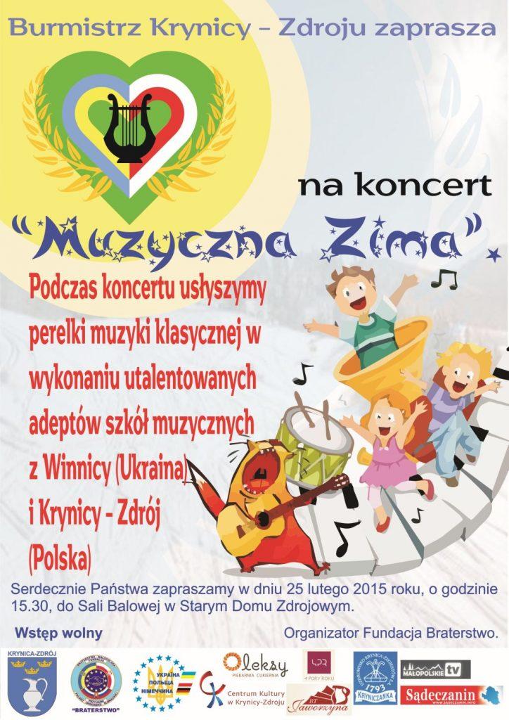 25 lutego - Krynica